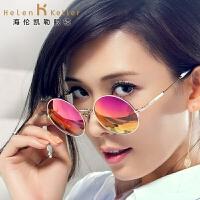 海伦凯勒太阳镜女复古圆框墨镜 炫彩镀膜 H8348