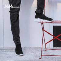 jm快乐玛丽2018春季新款时尚舒适透气套脚男士休闲鞋运动鞋78138M