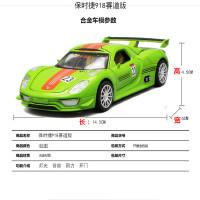 1:32赛道跑车声光合金车模型玩具回力玩具汽车