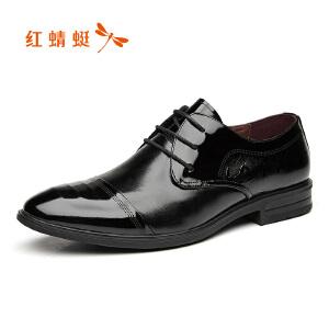 红蜻蜓男鞋商务皮鞋正装鞋子男WTA7411