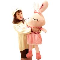 毛绒公仔娃娃送女生 可爱毛绒玩具小兔子布娃娃流氓兔睡觉玩偶床上送女孩儿童生日礼物 粉红色