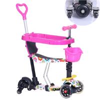 多功能涂鸦儿童滑板车滑行车带护栏四三合一闪光3三轮2-9岁小孩可坐手推踏板车