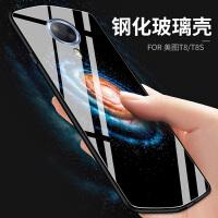 美图T8手机壳潮流t8s玻璃潮流美图M8手机套个性创意m8s潮牌全包硅胶镜面