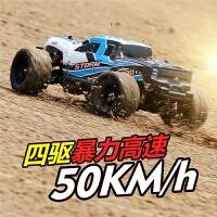 充电动男孩玩具车赛车 遥控汽车越野车大RC四驱高速攀爬车