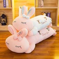 兔子毛绒玩具可爱女孩抱着睡觉的长条抱枕公仔布娃娃女生床上玩偶 1.2米【带拉链 收藏送35cm泰迪熊 颜色随机