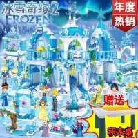 乐高积木女孩子系列冰雪奇缘2拼装模型益智儿童玩具生日新年礼物