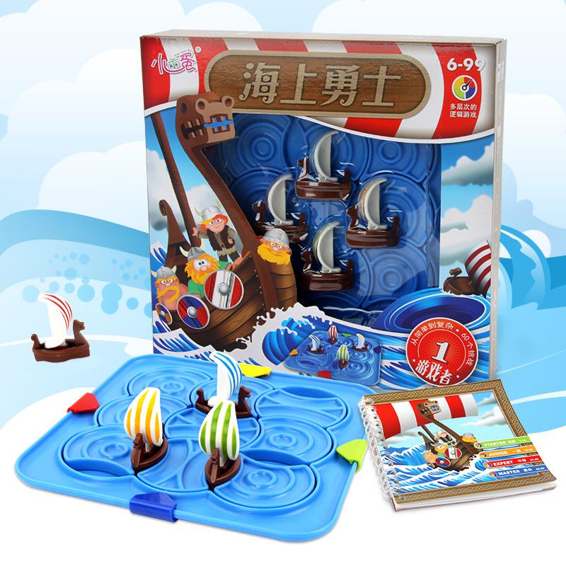 小乖蛋海上勇士逻辑闯关迷宫桌面游戏亲子互动 儿童推理益智玩具益智玩具限时钜惠