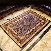 地毯客厅欧式卧室满铺床边毯茶几沙发房间床边家用蓝色长方形地毯