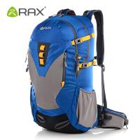 【限时特惠】RAX户外登山包 耐磨户外运动包  45L 男女通用旅游包35-6C005