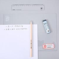 书写垫板 A4硅胶透明柔软垫板 考试用写字板ADB98324
