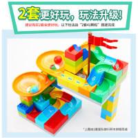 大�w�;�道拼插拼�b�和�1�q����玩具男女孩益智智力�幽X3�q�e木桌