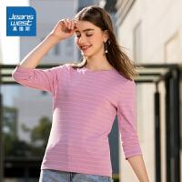 [到手价:24.9元]真维斯女装 春季 时尚圆领织间中袖T恤