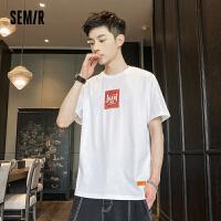 【限时抢价格:51.25元】森马短袖T恤男ins潮流撞色图案圆领上衣2021夏季新款男装白色t恤