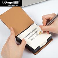 便签小本子收纳盒便利盒便利贴创意便签纸