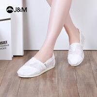 jm快乐玛丽女鞋2018夏季新款一脚蹬帆布鞋女士懒人布鞋休闲小白鞋61880W