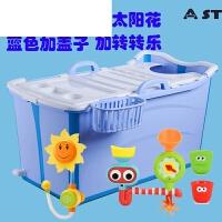 加长可折叠婴儿浴盆 宝宝洗澡盆 儿童洗澡桶浴桶 小孩游泳泡澡桶