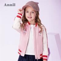 【3件3折:132】安奈儿童装女童绣花缎面棒球外套秋装新款