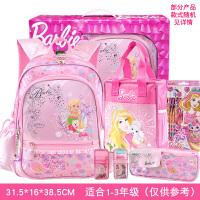 儿童文具套装礼盒小学生学习用品女孩芭比生日礼物开学书包 组合三