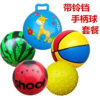 皮球儿童户外充气球宝宝幼儿园专用拍拍球小孩子益智球类玩具