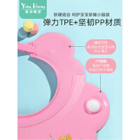 洗头帽防水护耳神器小孩洗澡帽可调节婴儿洗发帽儿童浴帽