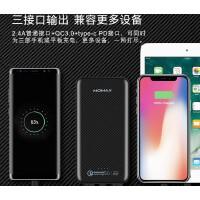 包邮支持礼品卡 Momax PD 快充 移动电源 typec 双向 快速充电 iPhoneX iphone8 1000