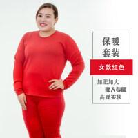 2019抖音网红潮牌同款加肥加大码男女冬季加绒加厚保暖内衣胖子中老年人棉毛衫红色套装