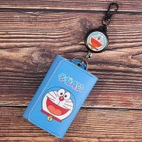 创意韩国钥匙包女可爱大容量卡包钥匙包二合一情侣学生卡通钥匙包 天蓝色 钢丝款-叮当