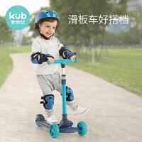 KUB可优比儿童头盔护具骑车防护保护装备平衡车护具套装轮滑防护