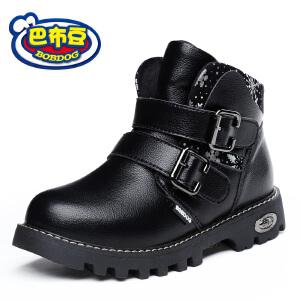 巴布豆  男童马丁靴韩版儿童短靴保暖男童靴子潮
