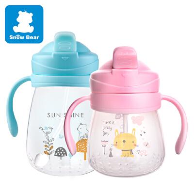 儿童喝水杯子小宝宝学饮杯婴儿吸管水杯重力球