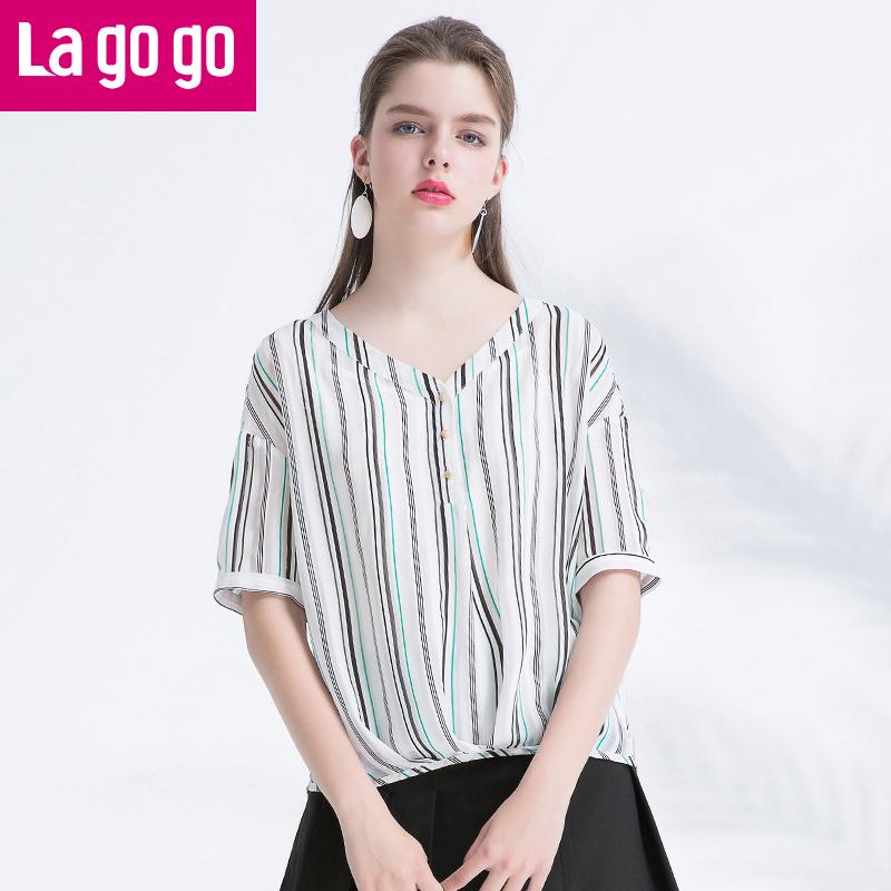 Lagogo2017夏季新款V领五分袖衬衫宽松雪纺衫竖条纹上衣套装女