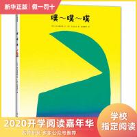 噗~噗~噗�L本(精�b) 日本��民�人谷川俊太郎�和��L本�和������H子情商�L本故事�D����籍0-2-3-4-5-6�q