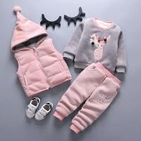冬季2019冬装婴儿童1三件套2女童宝宝棉衣3男童卫衣加厚加绒0-4岁套装秋冬新款