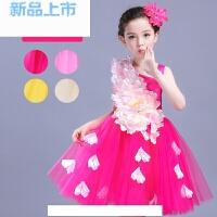 儿童演出服蓬蓬公主裙女童主持人现代幼儿舞蹈合唱纱裙礼服表演服