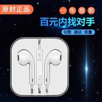 适用华为耳机P10Mate9荣耀8通用7x原�b正品入耳式手机耳塞