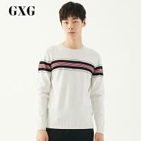 GXG毛衫男装 冬季男士白色青年圆领套头毛衫毛衣针织衫