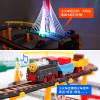 小火车汽车套装电动火车玩具轨道车过山车3-6岁