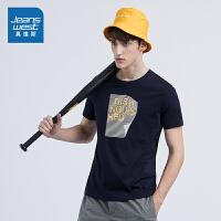 [618提前购专享价:23.9元]真维斯短袖T恤男夏装男士纯棉圆领印花体恤韩版修身上衣