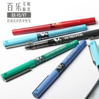 百乐PILOT走珠笔 V5一次性走珠笔水笔0.5办公考试专用笔