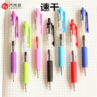 【12支包邮】白雪速干笔G-101按动中性笔按动签字笔跳动彩色学生用中性笔碳素笔促
