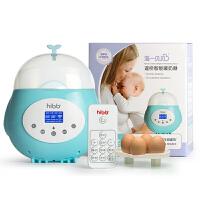 自动智能热奶恒温器加热器保温奶瓶器 婴儿温奶器暖奶器二合一