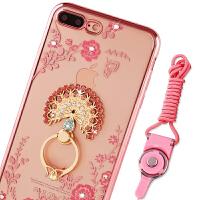 苹果7plus手机壳女iphone7plus保护套8p挂绳5.5寸水晶钻防摔指环