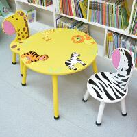 学习桌宝宝桌子椅子游戏桌 家用儿童桌椅套装幼儿园桌椅实木