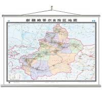 新疆维吾尔自治区地图挂图(无拼缝专用挂图)