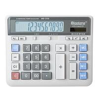 晨光(M&G) 桌面型计算器MG-2135 财务计算器 电脑按键12位数计算机 浅灰色