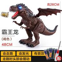 大号电动恐龙玩具会下蛋的行走走路霸王龙动物儿童男孩玩具小孩玩具