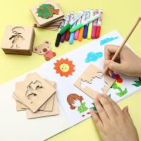 画画工具套装儿童绘画彩笔画笔幼儿园小学生女孩学习用品模板礼物