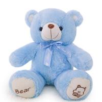 维莱 可爱四色领结泰迪熊毛绒玩具熊公仔大号抱抱熊情人节礼物 蓝 80cm