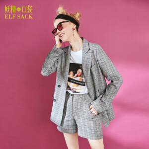 【低至1折起】妖精的口袋春秋款新款chic格子套装裤格纹两件套女