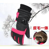 男冬天女士冬季保暖防寒风加厚棉羊毛皮摩托滑雪户外手套骑车手套